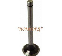 69010554-exhaust-valve