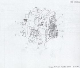 Kpp2-min