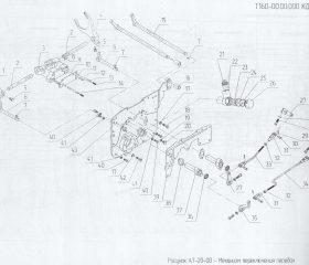 MehanizmPereklPeredach (2)-min