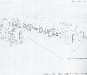 VOMzadnVerh540 (2)-min