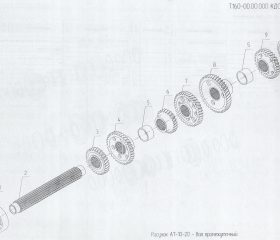 Valpromejutochniy (1)-min